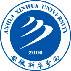Anhui Xinhua University Logo